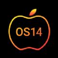 华为仿ios14全局主题桌面全套仿下载软件 v1.4