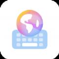 华为小艺输入官方最新版手机下载 v1.0.1